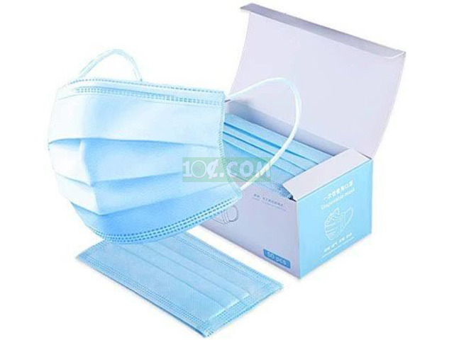 Disposable Protective Mask - 1